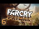 Прохождение Far Cry Primal (PCRUS60fps) - #6 [Белый волк]