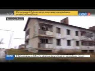 После обстрелов Донбасса опоры ЛЭП раскидало, как спички