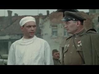Дорогой мой человек (1958 г) - Русский Трейлер