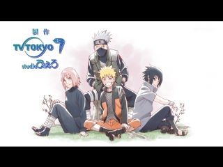 Naruto: Shippuuden ending 40 - Наруто: Шипуден 2 сезон 40 эндинг
