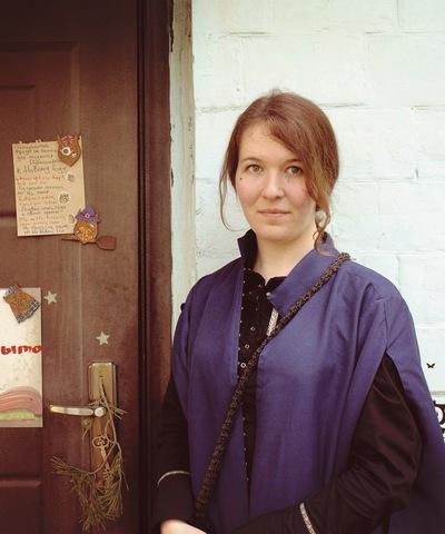 Ульяна Кривохатько