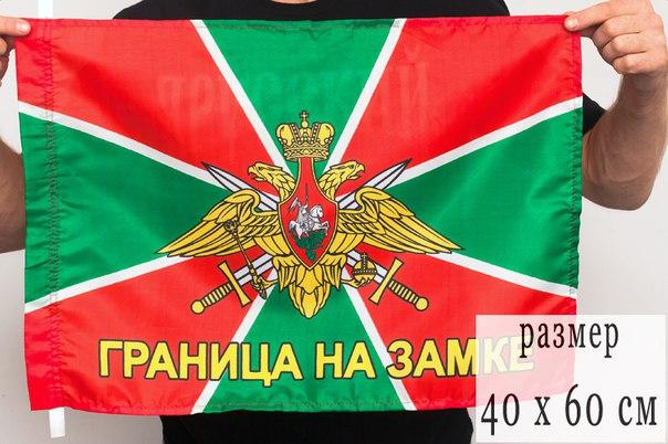 Кто-нибудь знает, где можно купить такой флаг?😉 Анон