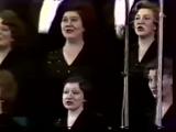 Николай Гедда - 1980 Концерт в Москве Nikolai Gedda - 1980 Concert in Moscow