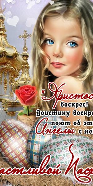 Фото №413352210 со страницы Александра Гольцова