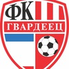 ФК Гвардеец (Гвардейское)