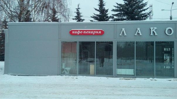 На Подлипаева строят кафе . Мне одному интересно останется ли это так?
