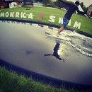 Mokrica Skimboards фото #12