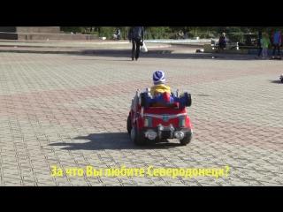 Радио Донбасс Реалии начинает тур по городам Луганской и Донецкой областей