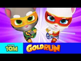 НОВИНКА в Говорящий Том: бег за золотом - Супергерои бегут быстрее (Геймплей)