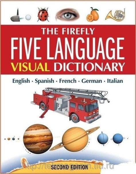 قاموس بصري لغاية CYOOrgCbJvU.jpg