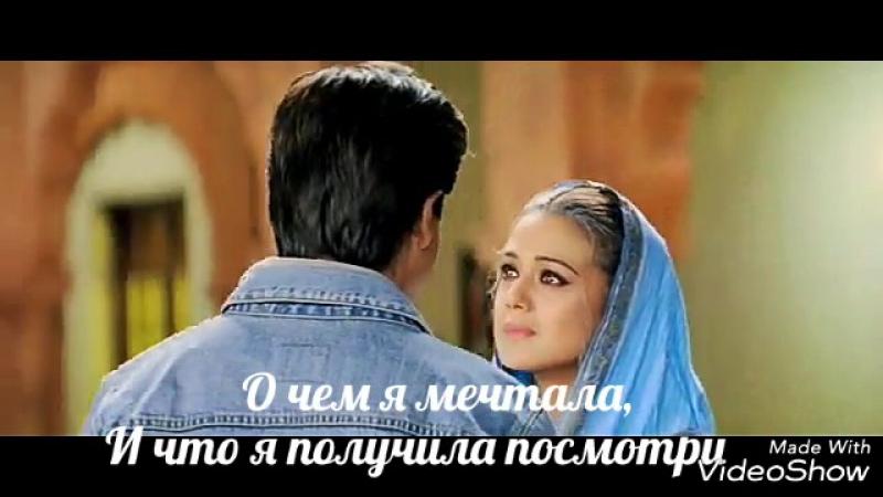 Клип из к-ф Вир и Зара (рус.суб)