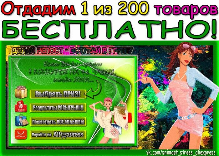 Объявляем КОНКУРС_НА_48_ЧАСОВ