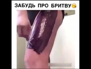 Паста для шyгаринга Epilage