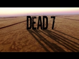 Смертельная семёрка 2016 - Трейлер (720р)