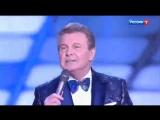 Лев Лещенко, Самоцветы и DJ Леонид Руденко  - Прощаи