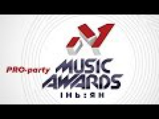 M1 Music Awards 2016. PRO-party