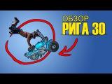 САМЫЙ мощный мини мотоцикл СССР | обзор