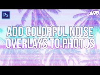 How to Add Colorful Noise Overlays to Photos in Adobe Photoshop Tutorial