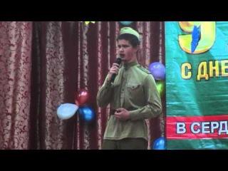 Набиуллин Айдар, песня Передний край с.Кощаково , 8.05.16г.