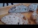 How to Mix Wet Dough (Rubaud Method)