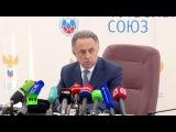 Пресс-конференция РФС по вопросу о кандидатуре на пост главного тренера сборной РФ по футболу