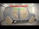Гелик Нанесение шовного герметика грунтование Гелендваген № body restoration 🔥