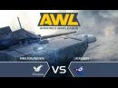 AW Armored WarLeague FAMILYORLANDINOS vs LIFEFOREASY матч 1 4 верхней сетки турнира