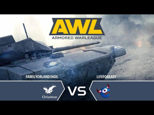 AW: Armored WarLeague. FAMILYORLANDINOS vs LIFEFOREASY, матч 1/4 верхней сетки турнира