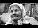 Бабка. Автор В А Осеева. Уроки доброты для взрослых и детей.