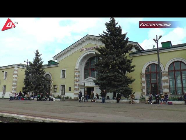 Коли залізнична столиця Донбасу матиме належний вигляд? – Новини До ТеБе