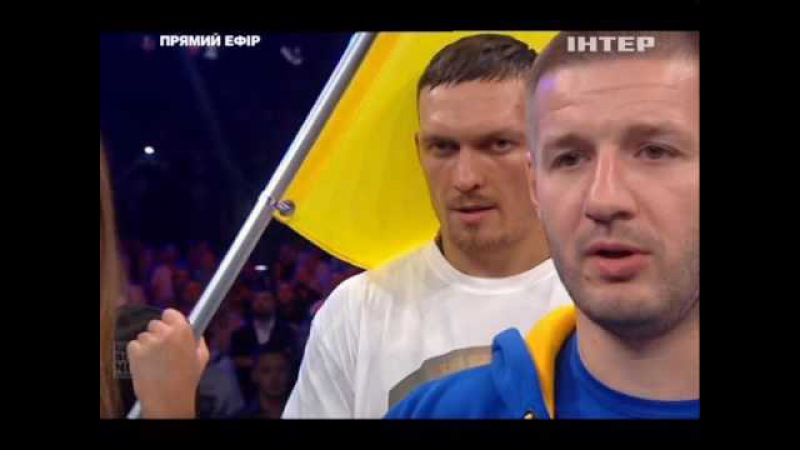 Александр Усик - Кшиштоф Гловацкий 2016-09-17 USYK vs GLOWACKI @ukraineatamanspro