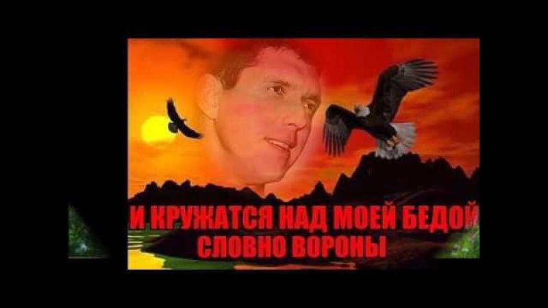 АРКАДИЙ КОБЯКОВ- ПЕСНЯ О МАМЕ