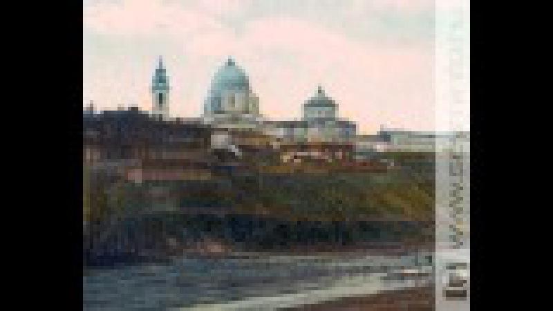 Незабытый город: Знаменский собор