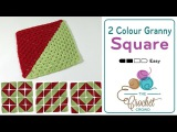 How to Crochet 2 Color Granny Squares