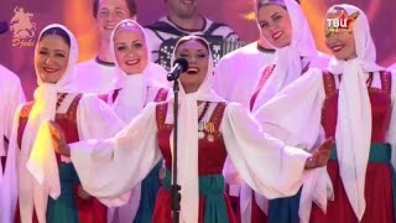 Катюша (Katyusha) - Pyatnitsky Russian Folk Chorus (2016)