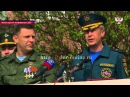 Глава ДНР торжественно вручил знамя спецотряду Легион МЧС ДНР