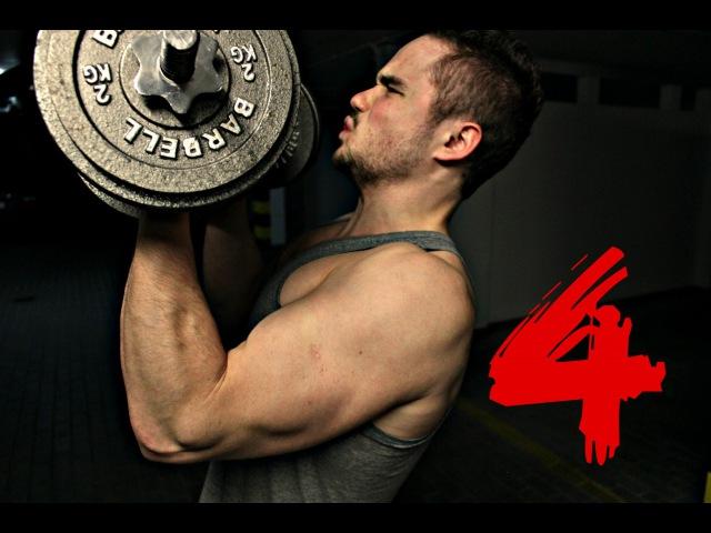 4 Мощных Упражнения с Гантелями! (МАССА) 4 vjoys[ eghf;ytybz c ufyntkzvb! (vfccf)