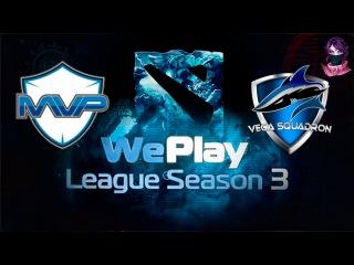 MVP.Phoenix vs Vega | WePlay Dota 2 S3 Lan Finals (28.04.2016) Dota 2