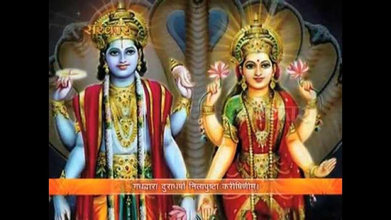 Sri Suktam (очень красивая)