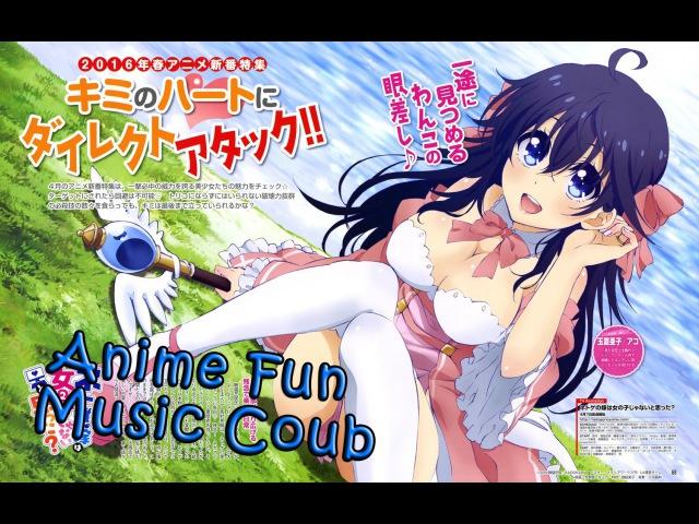 AnimeFun Music Coub 39| Netoge no Yome wa Onnanoko ja Nai to Omotta? Coub AMV Crack Vine