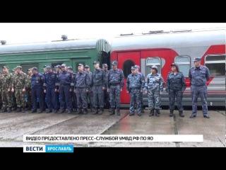 Сводный отряд ярославских полицейских вернулся из командировки в Дагестане