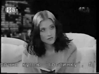 Линда в программе «Ночной канал» (ТНТ, 2001)