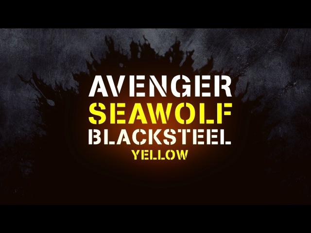 Avenger II Seawolf Blacksteel