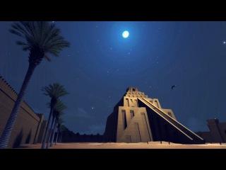 Mesopotamia 3D بلاد ما بين النهرين