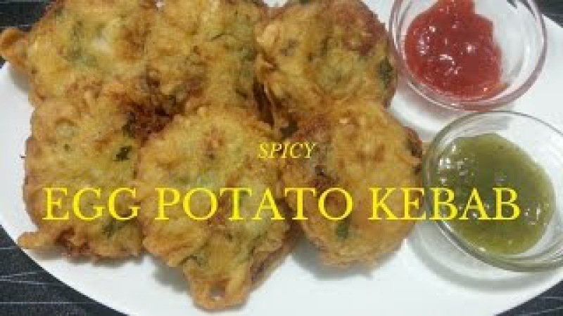 Egg Potato Kebab Recipe | Easy Make Snacks At Home In Kitchen | By Nian's Cooking Diary
