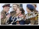 Они живы, пока мы их помним! ЖИТЬ ко Дню Победы