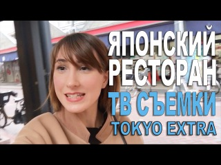 Город Цукисима и японское блюдо МОНДЗЯ オムライスもんじゃ焼きって何? Tokyo Extra Tsukishima メイキング