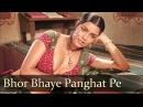 Bhor Bhaye Panghat Pe Zeenat Aman Shashi Kapoor Satyam Shivam Sundaram Bollywood Songs