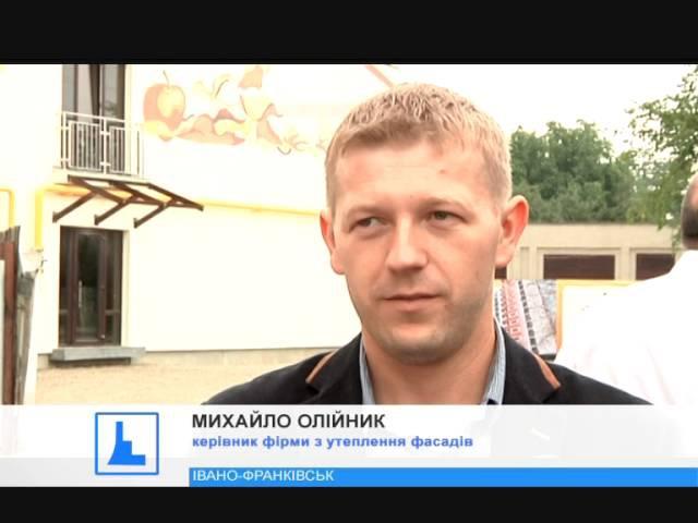 Івано-Франківськ охопила хвиля настінних малюнків