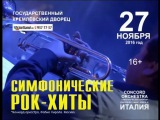 Кутиков Александр - 2016 программа ShoShev Show